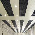 Tấm trần nhôm nhựa Alcorest | Trần nhôm Alcorest